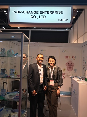 NC at Arab Health Dubai 29 Jan - 1 Feb 2018 (Center to see more